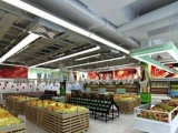 兰州超市 兰州超市诚邀加盟