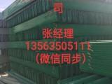 喷塑护栏板新报价,冠县正祥交通设施