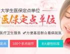 杭州妇科医院哪家正规,杭州新城医院