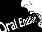 无锡惠山成人学英语要多少钱