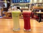 惠人芳果汁店加盟费多少 果汁吧饮品加盟店榜