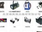 武汉开业庆典 活动策划