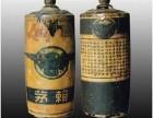 九十年代茅台酒回收 北京回收九十年代茅台酒回收