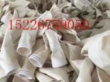 PPS+PTFE覆膜耐高温除尘布袋 常温布袋厂家