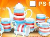 11头陶瓷茶具咖啡具出口非洲工厂直销炻瓷