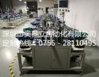 深圳非标自动化设备哪里好,非标自动化设备厂家