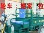 邢台市专业精修空调,空调移机加氟清洗维修
