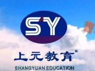 苏州日语初级培训 苏州日语培训机构