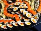 北京唐人美食寿司培训班的费用 学费需要多少钱