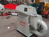 和田厂家批发双进料口木材粉碎机-边角料锯末粉碎机