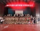 2018年西安夏令营军事夏令营思拓培训专业团队震撼呈现