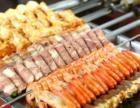 库里蒂巴巴西烤肉自助餐厅
