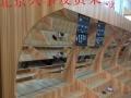 干果展柜。蔬菜货架、家用货架、钛合金展柜