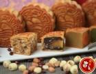 上海温州泰顺茶香月饼技术免加盟培训