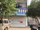 城南临街旺口,三面可用,空铺出租,欢迎垂询!