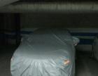 燕顺路 纳丹堡 车位 10平米