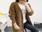 韩城风尚女装 诚邀加盟