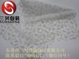 东莞三兴鞋服雪梨纸包装纸棉纸(带logo)印刷