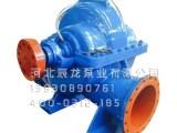 双吸泵结构图250S39双吸水泵单级双吸离心泵