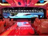 海佳彩亮专注于户外大屏定制,中国室内表贴LED显示屏的专家