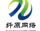 郑州高端网站定制化建设,手机APP建设,商城建设