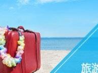 代办澳大利亚新西兰旅游签证,商务签证