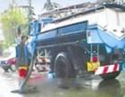 排污管道 雨水管疏通清淤 化粪池清理抽运