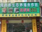 牛肉、野猪肉、山羊肉:隆岜原生态养殖合作社直销