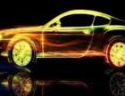 炫天下电光漆,个性行车的黑科技!改变生活的电光漆