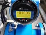 DN150防腐污水流量计价格
