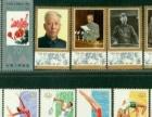 回购邮票,各版旧钱币,连体钞,纪念钞,金银纪念币