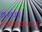河北衡水市TPEP防腐钢管厂家价格合理期待您的了解