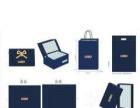 设计制作台历、挂历、包装盒、礼品盒、画册等印刷品!