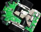 TQD- Micromouse-JL-STM32精灵版电脑鼠