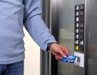 泉州电梯刷卡器安装 电梯系统刷卡安装电梯分层控制系统