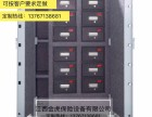 江西金虎设备保险集团/保险柜/密集架/专业定制+图~新闻报道