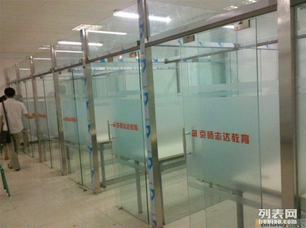 西便门安装玻璃门玻璃隔断15110157821
