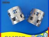 优质铝合金鲍尔环填料 铝质鲍尔环填料厂家按国标准生产