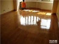 广州海珠区木地板打蜡公司