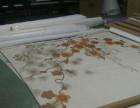 雅象墙纸生产厂家批发加盟醉艺是杭州
