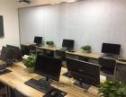 苏州室内效果图培训,建筑效果图培训,室内效果图设计培训