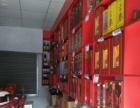 贡井周边 贡山壹号菜市口黄金口岸 商业街卖场 20平米
