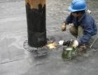 专业防水 保温