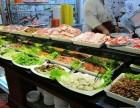 韩国纸上烤肉加盟专业烧烤厨师韩国烤肉加盟技术指导