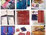 回收北京購物卡,購物卡回收,回收購物卡,北京回收購物卡