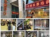 上海一对一学打鼓浦东架子鼓培训班三林乐器培训班