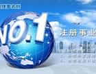 山东售电公司注册公示办理指导