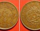 重庆大渡口古董钱币是什么价格,在哪里鉴定交易