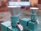 铭盛SL-2饲料粉碎机使用方法