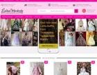 福田网站建设服务定制网站,个性网站设计与制作